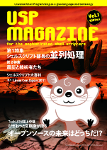 USP MAGAZINE 2011 summer (Vol.1)